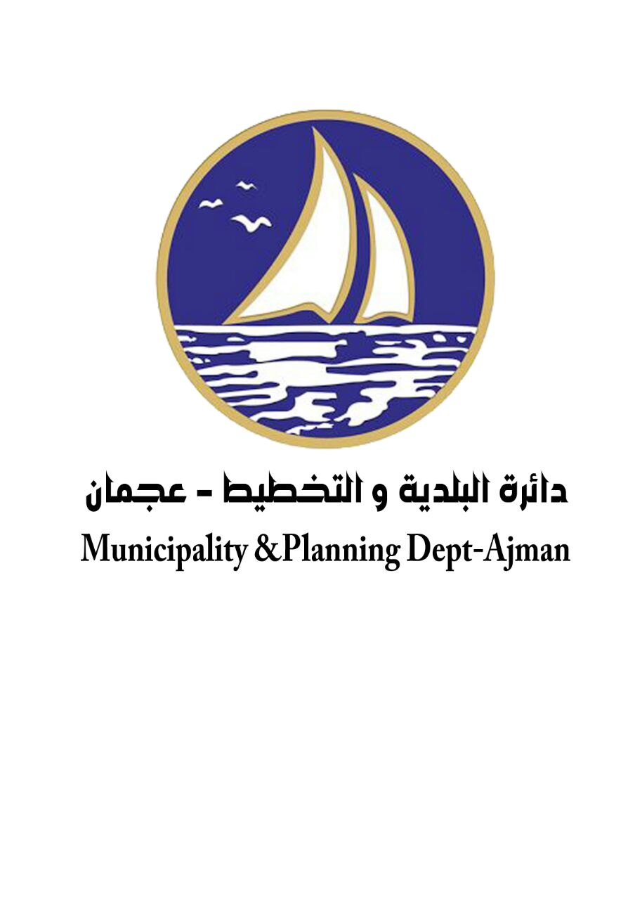 Ajman Municipality and Planning Department